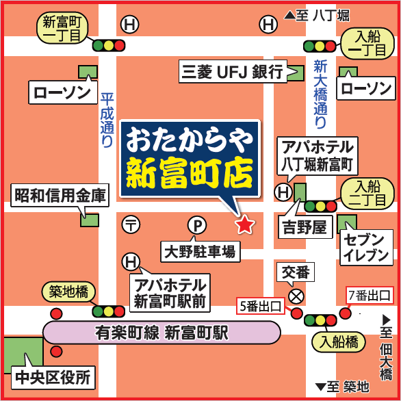 shintomimap